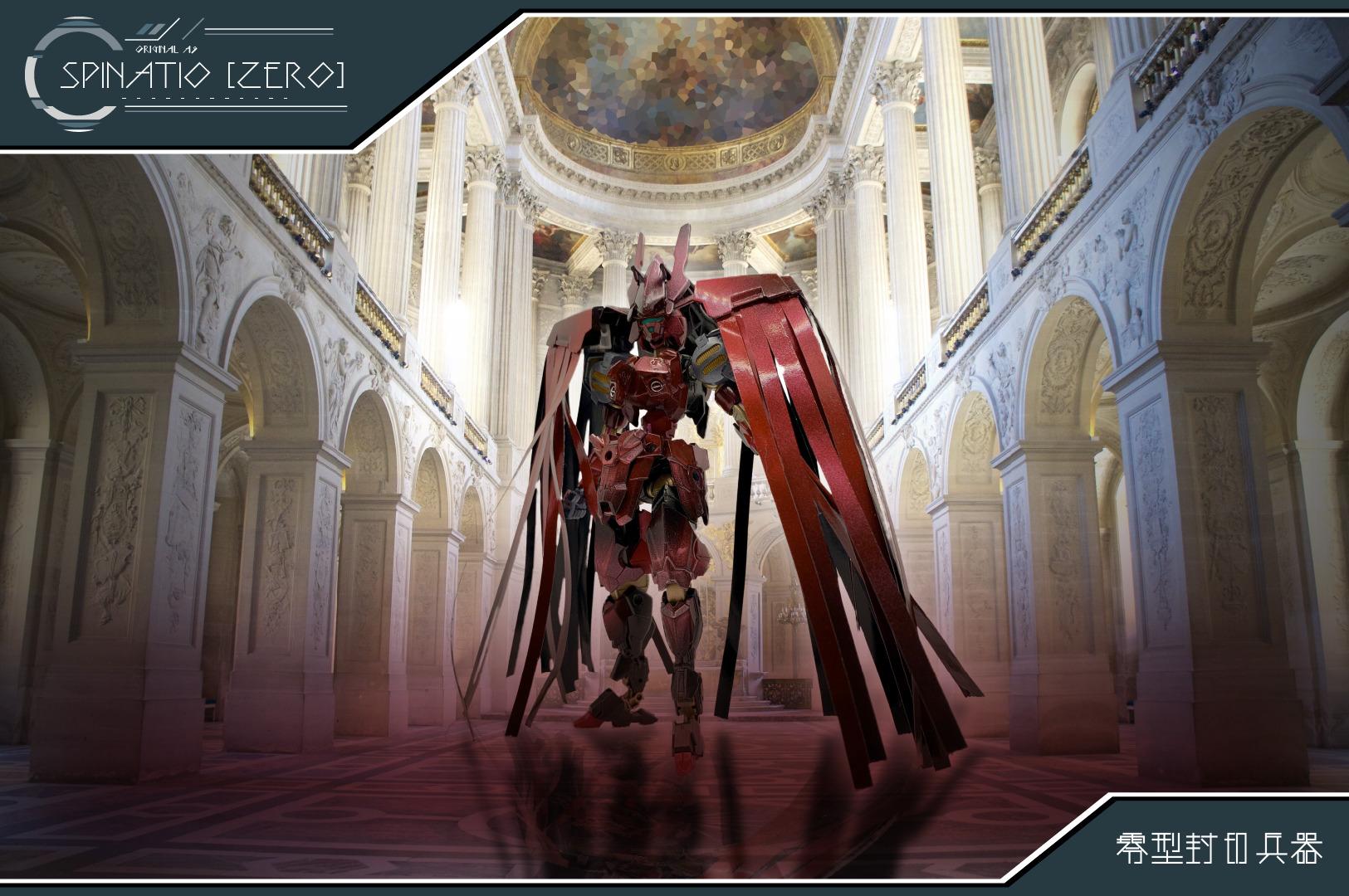 スピナティオ【ZERO】式典用装備